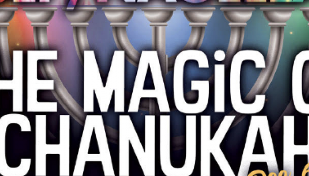 chanukah-magic-show