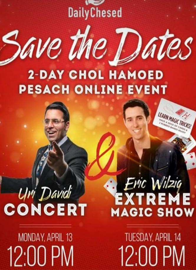 pesach chol hamoed magician holiday party magic show magician mentalist illusionist Eric Wilzig shul pesach succot