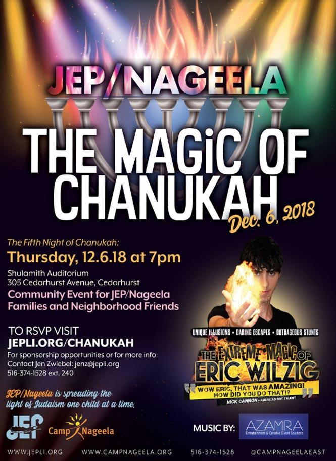 jewish Hanukkah magic show magician Eric Wilzig shul pesach purim succot