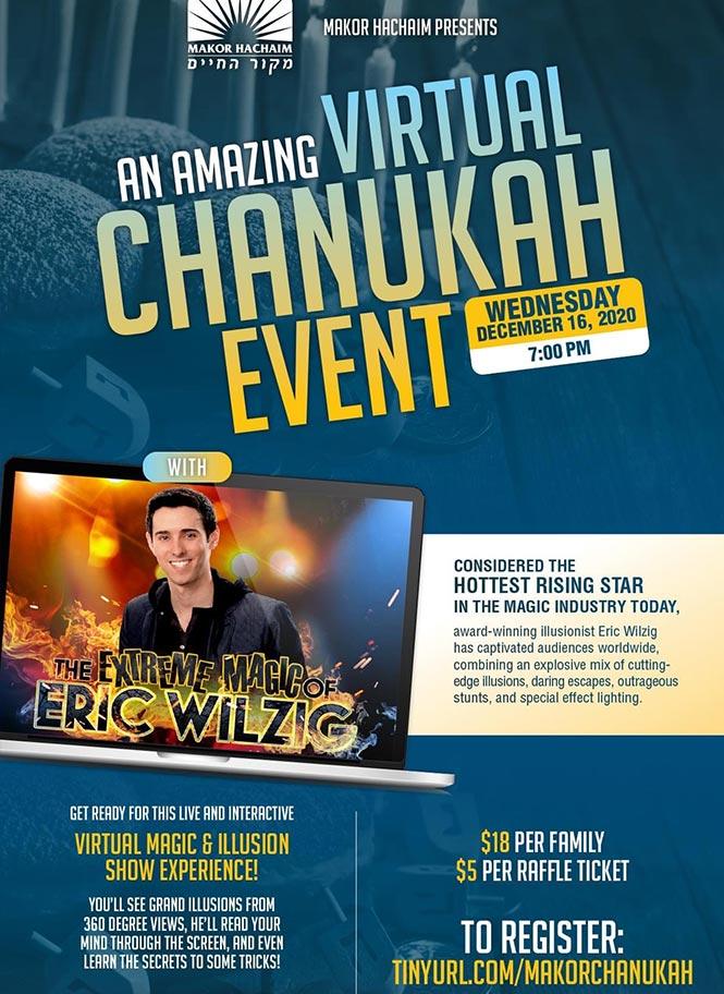 jewish Hanukkah magic show magician mentalist illusionist Eric Wilzig shul pesach purim succot